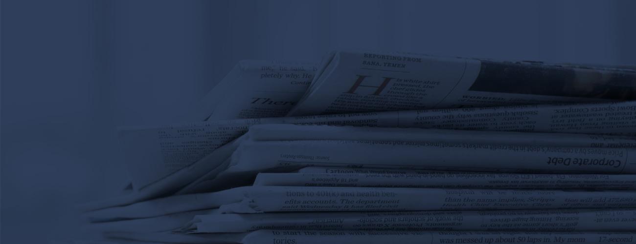 MAV Music In the Press